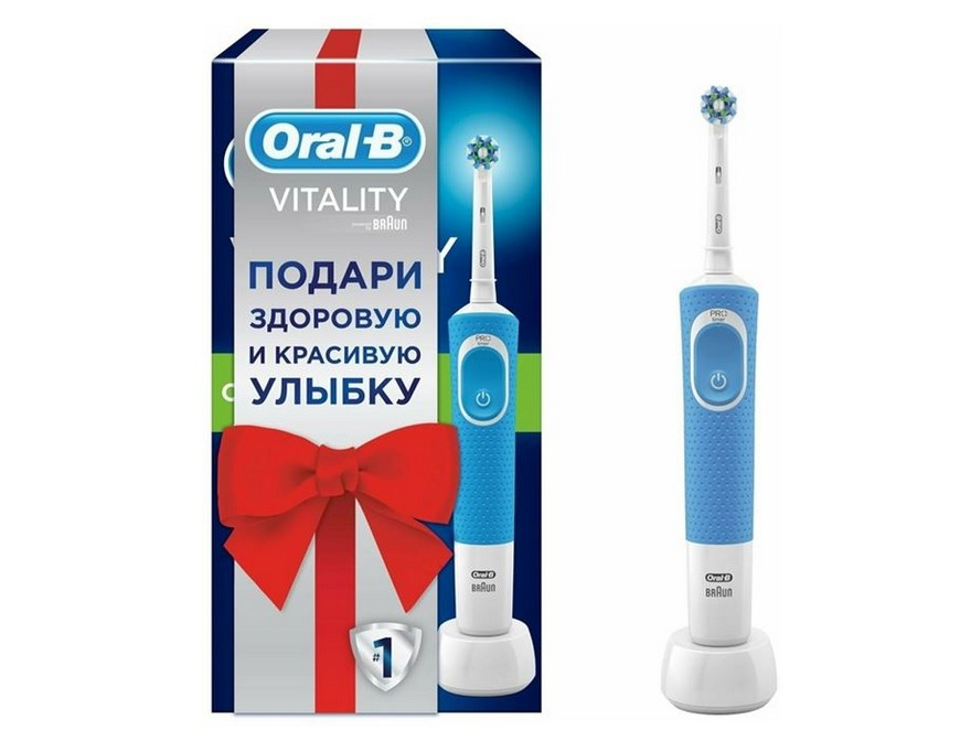 Oral-B Vitality CrossAction Blue D100.413.1 в подарочной коробке