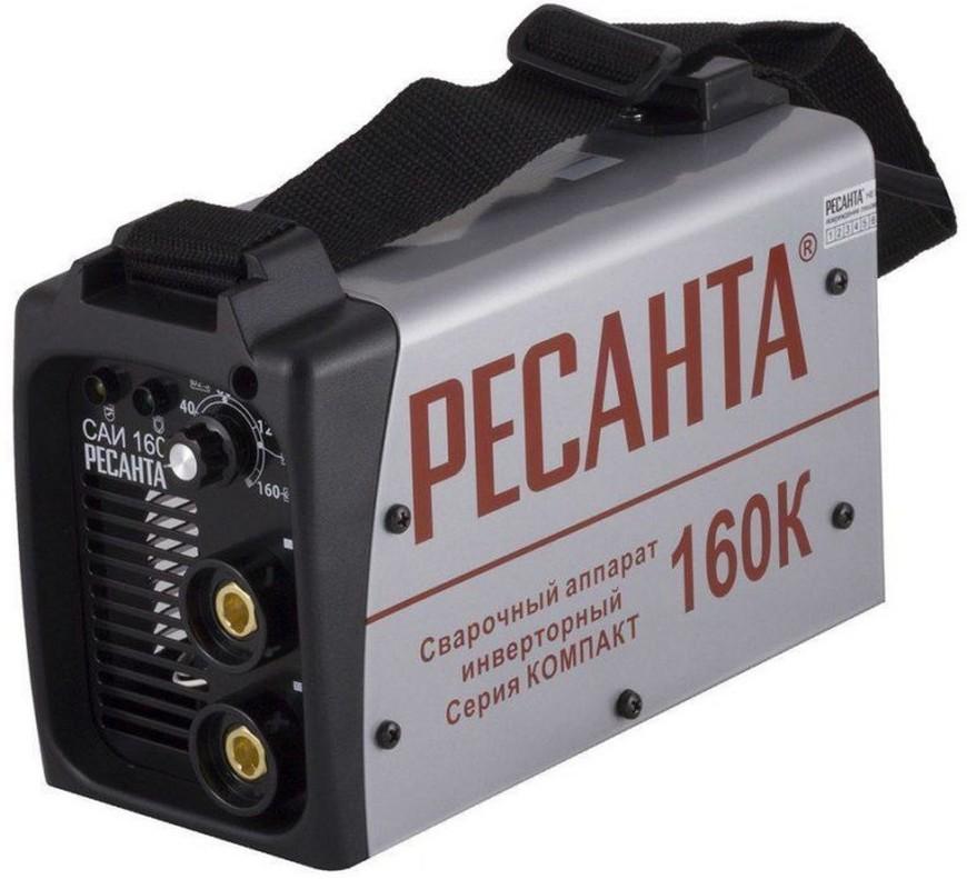 РесантаСАИ-160К