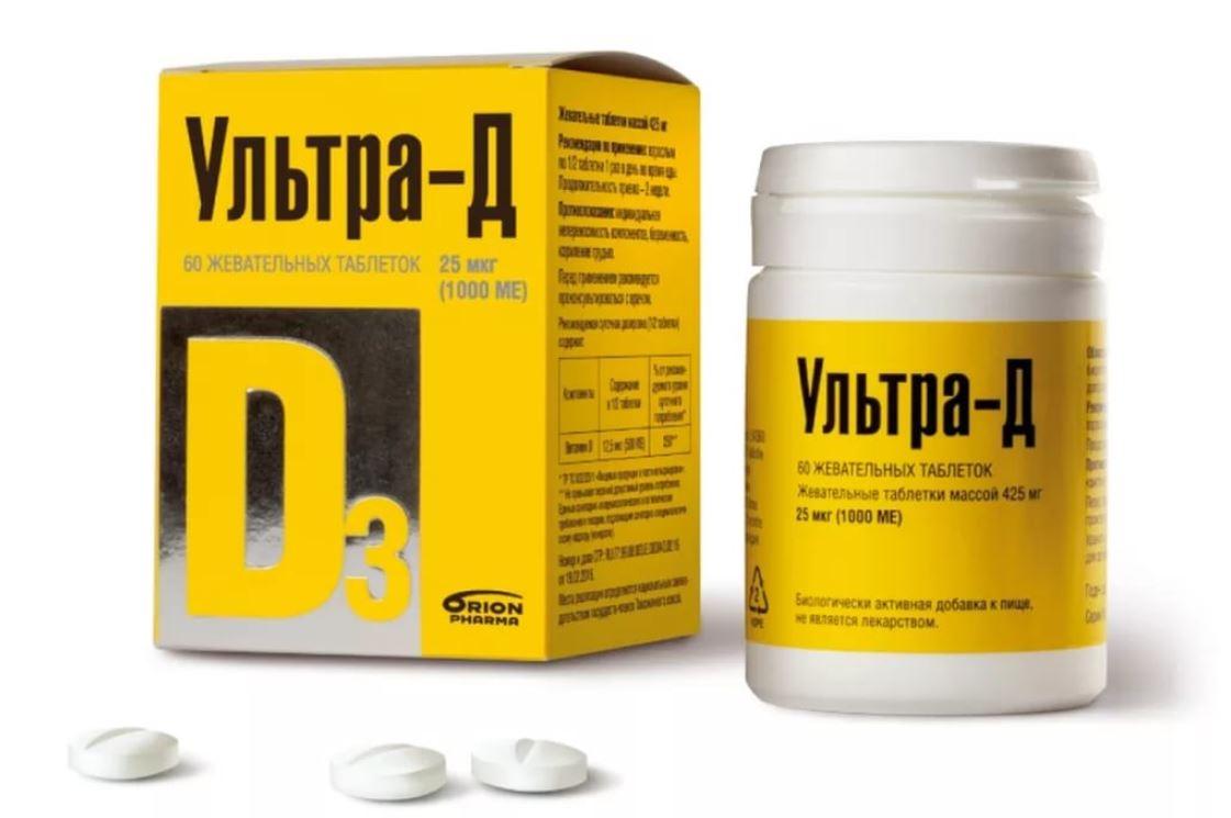 витамин D фото 10