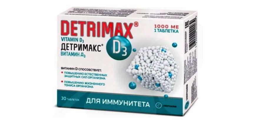витамин D фото 12