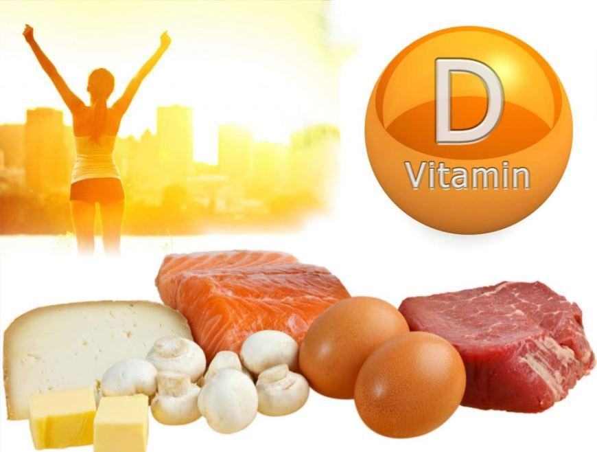 витамин D фото 2